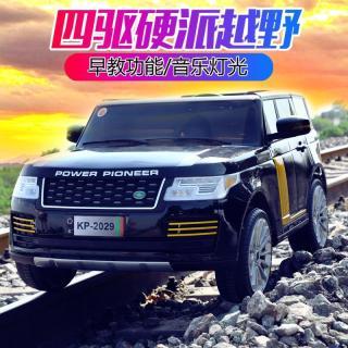 Ô tô xe điện đồ chơi RANGROVER KP-2029 mẫu thể thao cho bé 4 động cơ 2 chỗ ghế da (Đỏ-Đen-Trắng) thumbnail