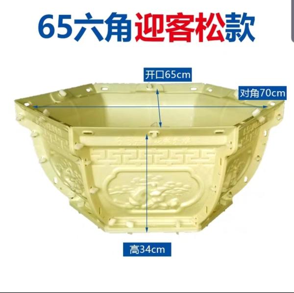 khuôn chậu lục giác 65 (không chân đôn )  Vật liệu khuôn chậu được làm từ nhựa abs rất cứng và bền, bề mặt bóng và mịn, không bị dính khuôn khi thi công.