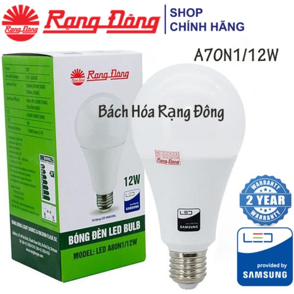 Bóng đèn LED bulb 12W Rạng Đông - SAMSUNG ChipLED