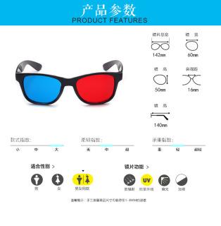 [KINH3D] Kính 3D Xem Phim Thực Tế Ảo+ Kính 3D Xanh Đỏ- Kính 3D Xem Điện Thoại, Tivi, Ipad Thường- Piz&Me Shop- Thích Gì Bán Đó thumbnail