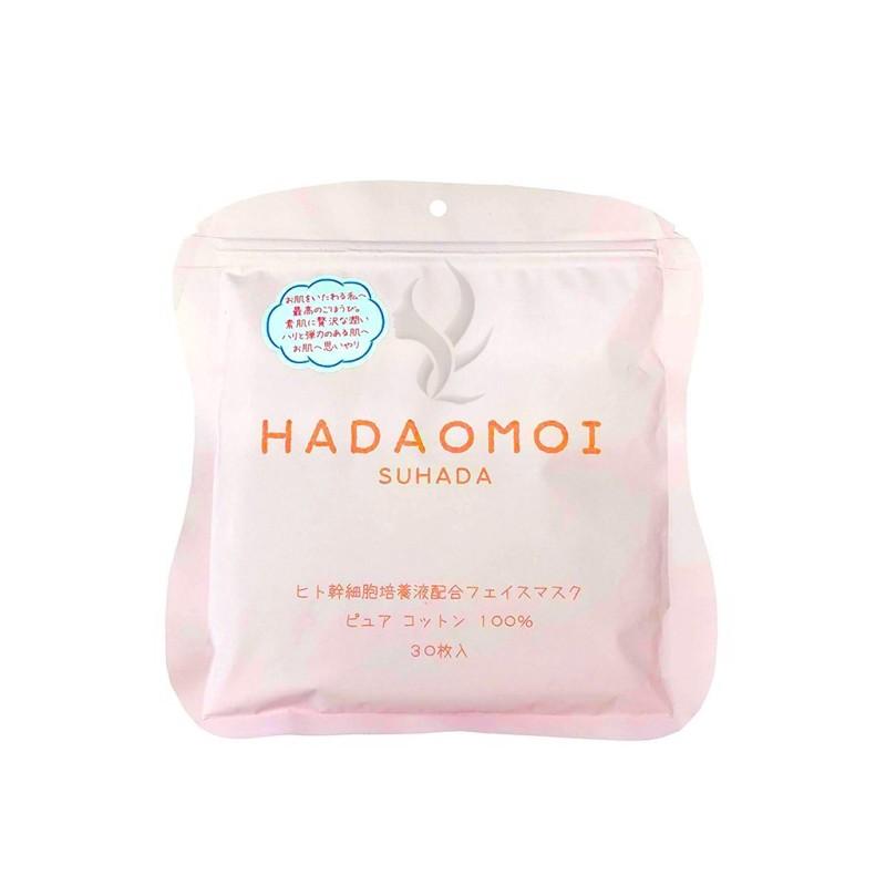 Mặt nạ ngủ tế bào gốc Hadaomoi Suhada 30 miếng (3 loại) hàng nội địa Nhật Bản nhập khẩu