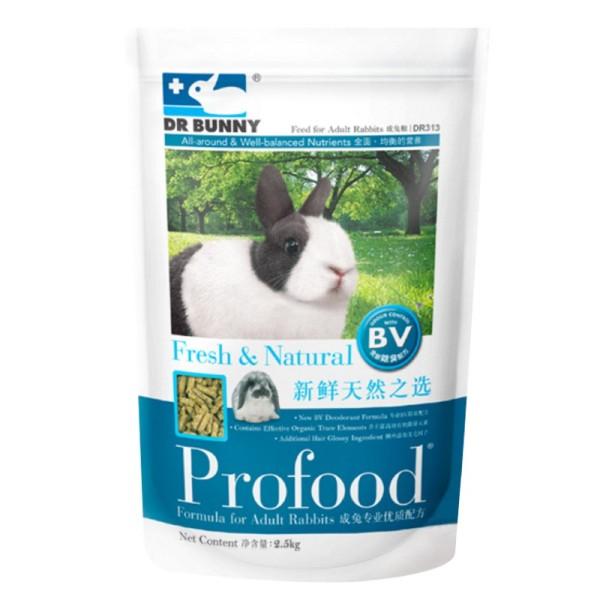 Pellet dr bunny ngừa cầu trừng dành cho thỏ lớn 2.5kg cam kết sản phẩm đúng mô tả chất lượng đảm bảo an toàn đến sức khỏe thú cưng của bạn
