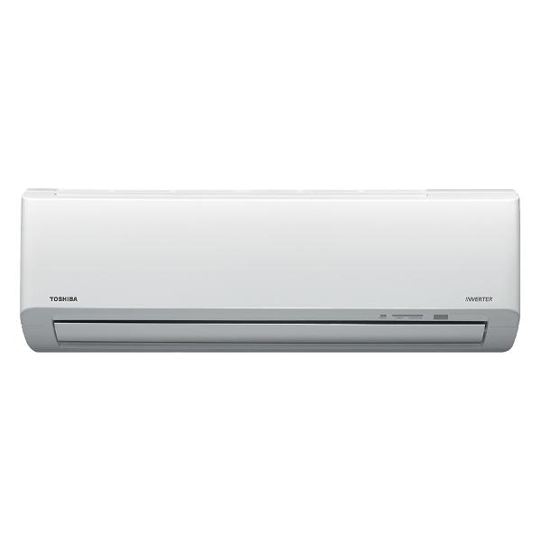 Bảng giá Điều Hòa Inverter Toshiba RAS-H10HKCVG-V