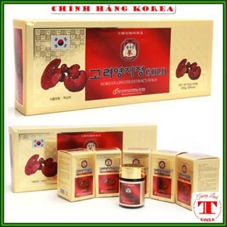 Cao linh chi Pocheon hàn quốc, hộp 5 lọ x 50gr - Tăng đề kháng, thải độc cơ thể, phòng ung thư, trang linh thumbnail