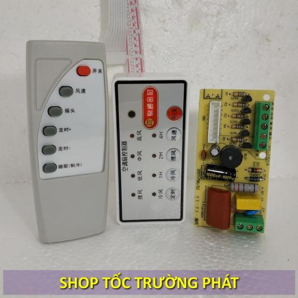 Bộ mạch điều khiển TỪ XA - quạt ĐIỀU HÒA - quạt PHUN SƯƠNG - quạt HƠI NƯỚC - có đèn hiển thị chế độ, có phím bấm trên thân quạt, 5 cổng ra gồm: 3 tốc độ, 1 phun sương, 1 đảo gió (túp năng) - độ chế quạt - thay thế mạch hỏng