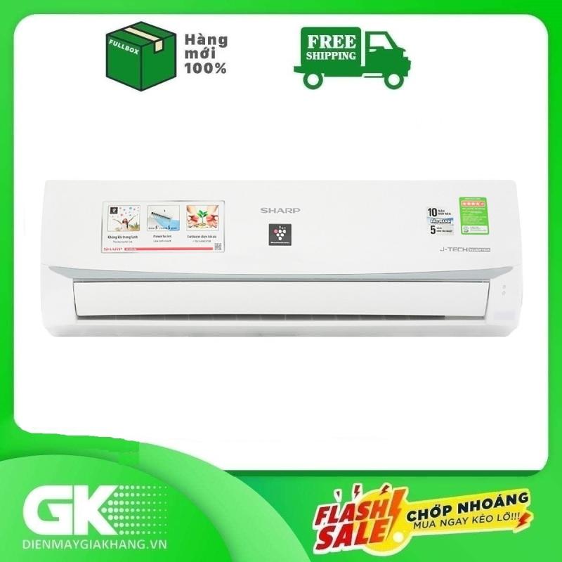 Bảng giá Máy lạnh Sharp Inverter 2 HP AH-XP18WMW