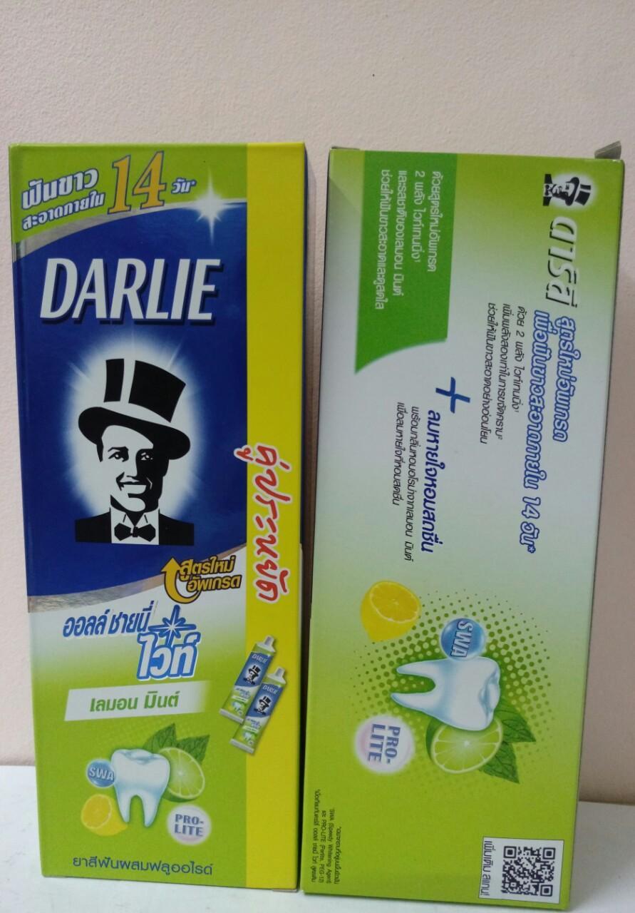 Kem đánh răng Darlie Thái Lan - Hộp 2 tuýp hương chanh