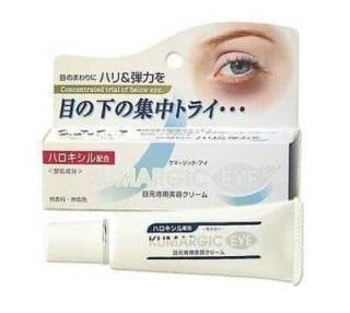 Kem Dưỡng Mắt Kumargic Hỗ Trợ Giảm Quầng Thâm & Bọng Mắt Eye Cream 20g thumbnail