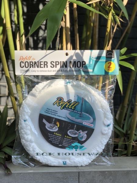 Bộ 2 Bông Lau Thay Thế Của Bộ Lau Nhà Corner Spin Mop Etm494