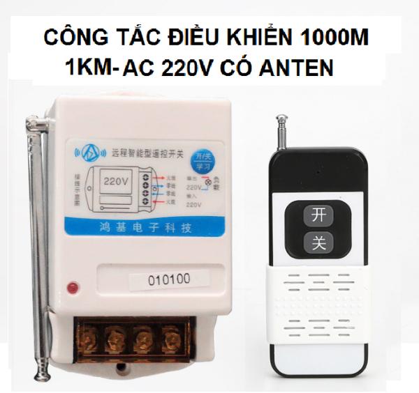 Công tắc điều khiển từ xa 1Km - 3km - 5km công suất lớn 5KW Có Anten - New 2021