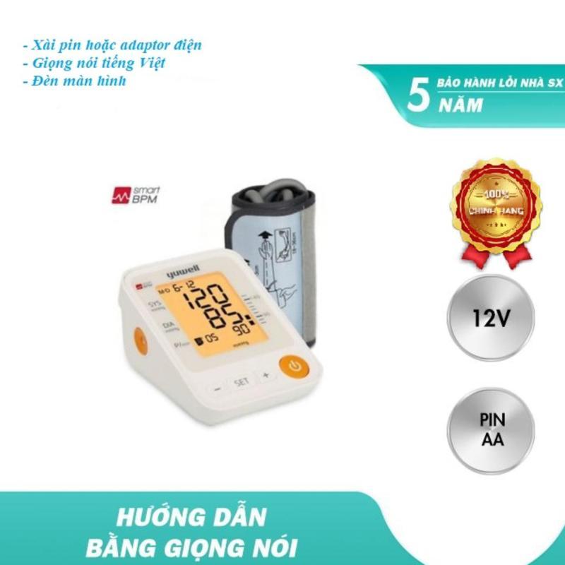 Máy đo huyết áp có giọng nói tiếng Việt- BH 5 năm