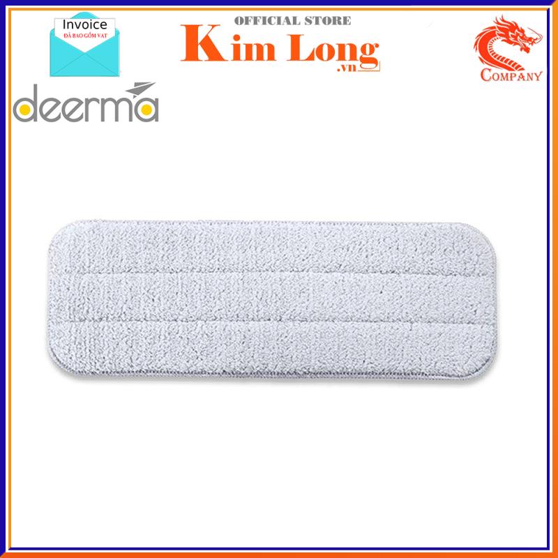 Khay thay thế cho cây lau nhà Xiaomi Deerma TB900