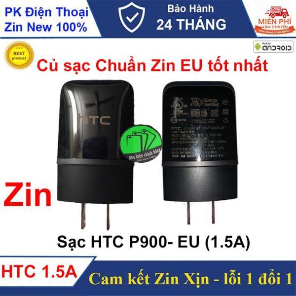 Củ sạc 1.5A dành cho HTC - Cam kết hàng chuẩn Zin