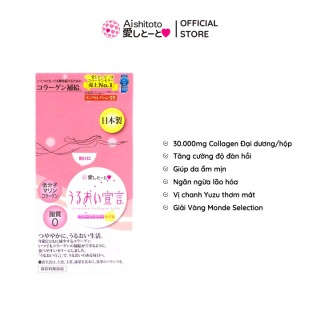 Thạch Bổ Sung Collagen Aishitoto Collagen Jelly (15 gói hộp) thumbnail