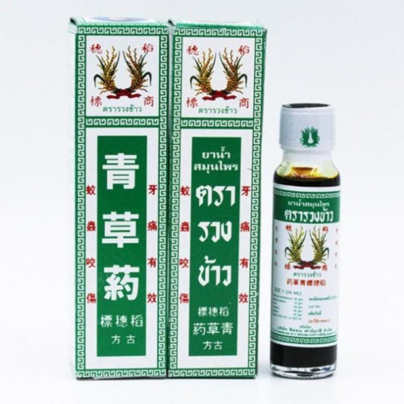 Dầu bông lúa minyak thái lan 24ml nhập khẩu