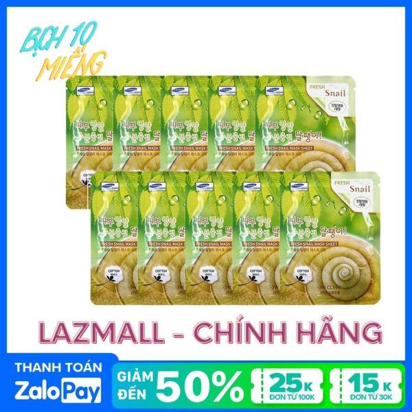 Bộ 10 Miếng Mặt Nạ chiết xuất ốc sên 3W Clinic Fresh Snail Mask Sheet 23ml X 10