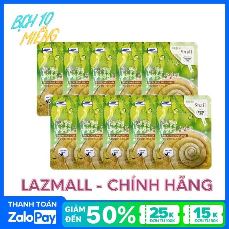 Bộ 10 Miếng Mặt Nạ chiết xuất ốc sên 3W Clinic Fresh Snail Mask Sheet 23ml X 10 nhập khẩu