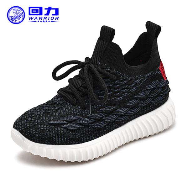Giá bán Warrior Giày Trẻ Em Bé Trai Mặt Lưới Thoáng Khí Giầy Thể Thao Mùa Thu 2019 Mẫu Mới Bé Gái Giầy Chạy Bộ Trai Giày Trẻ Em