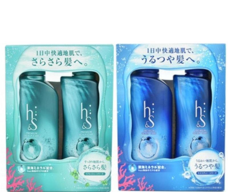 Bộ Dầu Gội - Xả Trị Gàu H&S Premium Scalp Care Nhật Bản nhập khẩu