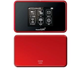 Pocket WiFi 504HW Bộ Phát Wifi Chuẩn 4G Chất Lượng Tốt, Tốc Độ Cao thumbnail