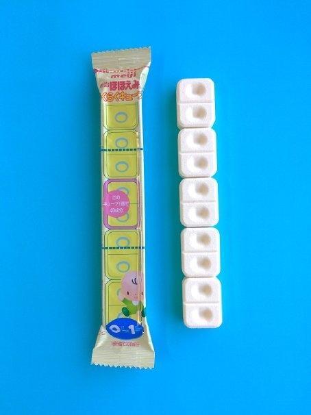 Sữa Meiji Dạng Viên Dành Cho Trẻ Từ 0 -1...