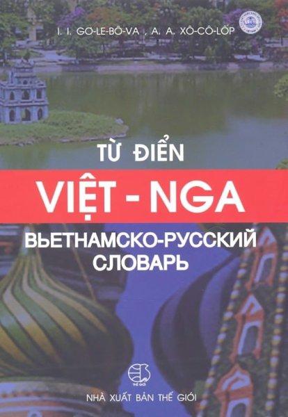 Từ điển Việt Nga - Bìa cứng