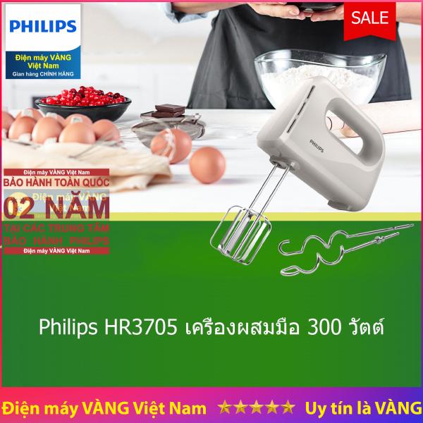 Máy đánh trứng Philips HR3705 (Xám) - Hàng công ty bảo hành 2 năm (Thay thế HR1459)