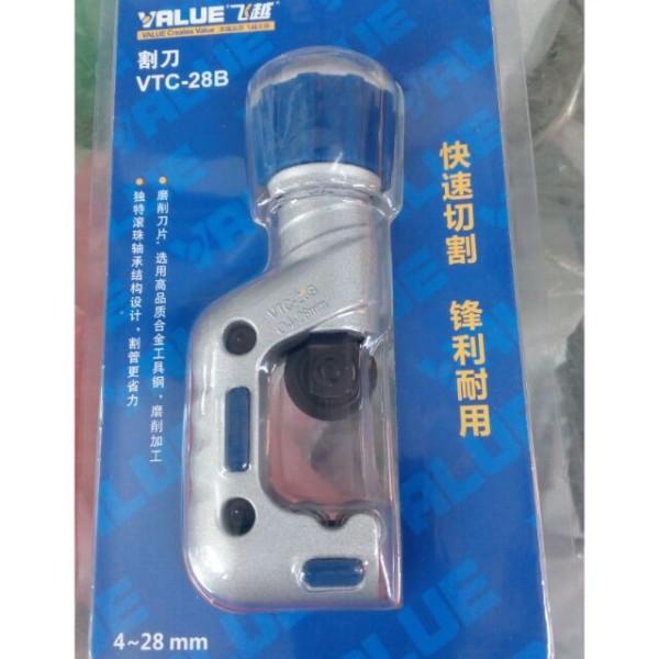 Dao cắt ống đồng VALUE VTC-28B - loại tốt