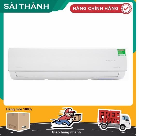 Bảng giá Máy lạnh Midea Inverter 1 HP MSAF-10CRDN8 - Điện máy Sài Thành
