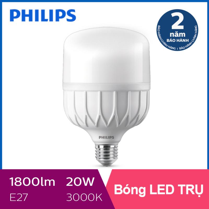 Bóng đèn Philips LED Trụ TForce core 20W HB E27- Ánh sáng trắng/ Ánh sáng vàng