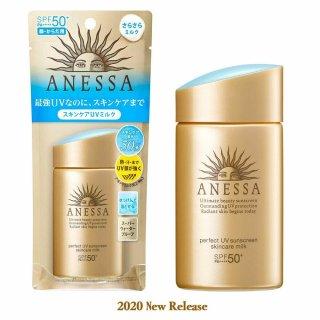 Sữa Chống Nắng Anessa Perfect UV Sunscreen Skin Care SPF50+ PA++++ 20ml thumbnail