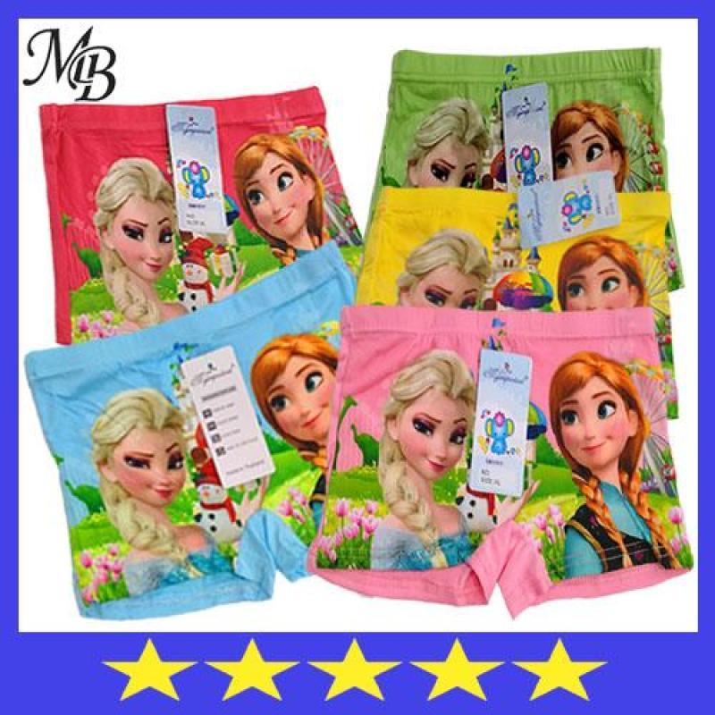 Nơi bán Combo 10 quần chip Elsa & Anna cho bé gái (Sale Off) - Combo 10 quan chip Elsa & Anna cho be gai ( mevabe )