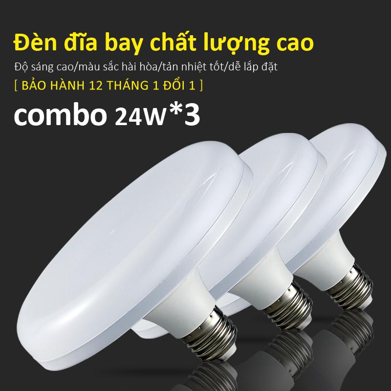 Combo 3 đèn, đèn Led UFO, đèn đĩa bay, siêu tiết kiệm điện, siêu sáng (18W24W36W50w) ánh sáng trắng bảo hành 1 năm Led E28