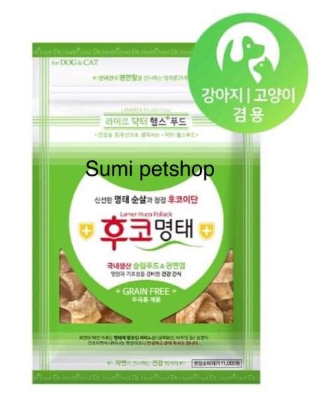 Snack cá pollack cho chó mèo Fuco Pollack cao cấp nhập khẩu Hàn Quốc