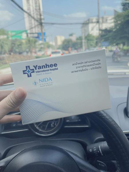Viên uống giảm cân Nida (7 ngày ) bệnh viện Yanhee Thái Lan, cam kết hiệu quả cho cơ địa dễ giảm nhập khẩu