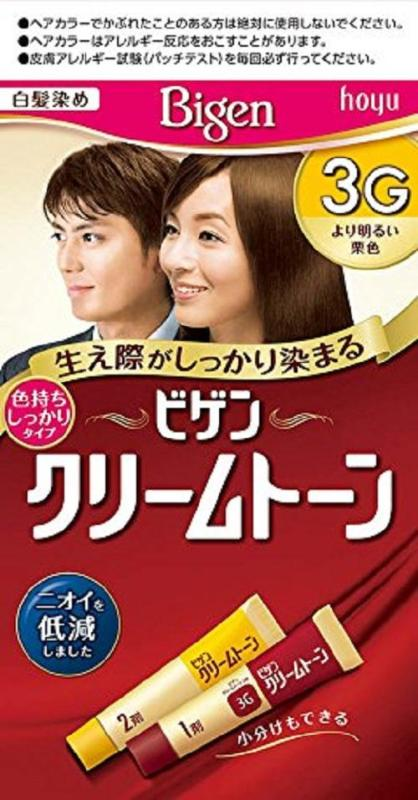 Thuốc nhuộm tóc Bigen số 3G màu hạt dẻ hàng xách tay của Japan mẫu mới nội địa Nhật Bản nhập khẩu