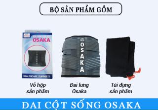 Đai cột sống lưng cao cấp OSAKA thumbnail