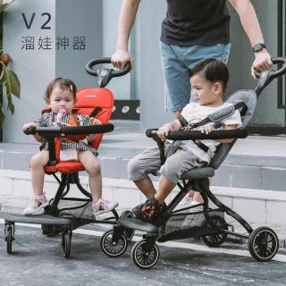 Xe đẩy đi bộ gọn nhẹ cao cấp Baobaohao V2 (ghế có đệm- mang lên máy bay) thumbnail
