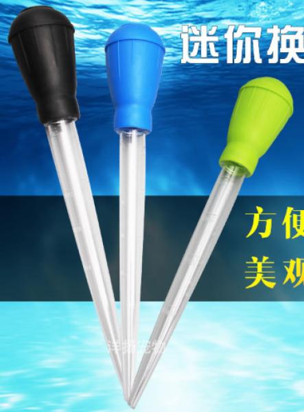 Ống Hút Cặn - Ống Hút Phân Cá Bể Cá Cầm Tay Tiện Dụng