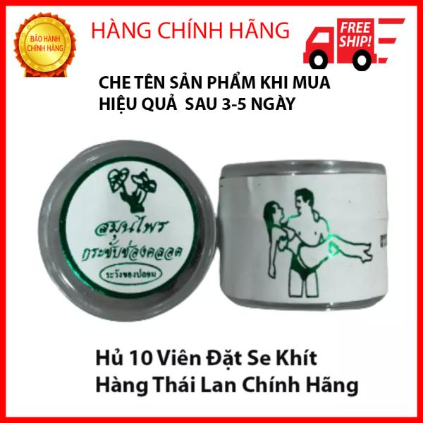 Viên Đặt Se Khít Âm Đạo Thái Lan Hũ 10 Viên-Chính Hãng