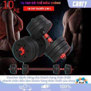 Tạ tay tạ đẩy kết hợp,tạ nam nữ tập gym tập thon tay, dụng cụ gym đa năng 10KG-20KG-30KG-40KG 10kg-20kg-30kg-40kg camry thumbnail
