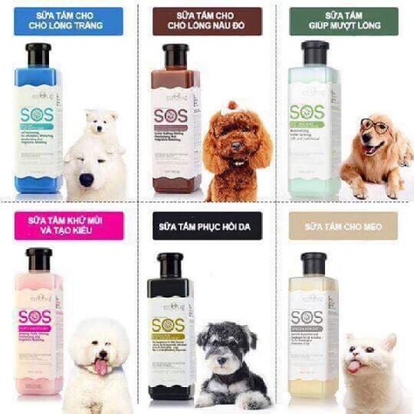 HN- Sữa Tắm SOS - chai 530ml cho chó mèo (hanpet 366a) dầu tắm chó / mượt lông chó / dầu gội chó mèo / dầu gội spa thú cưng