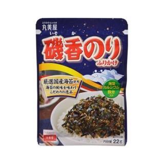 Gia vị rắc cơm Marumiya rong biển cho bé 22g - Rắc cơm ăn liền Marumiya Nhật Bản giàu dinh dưỡng, thơm ngon cho bé - VTP mẹ và bé TXTP085 thumbnail