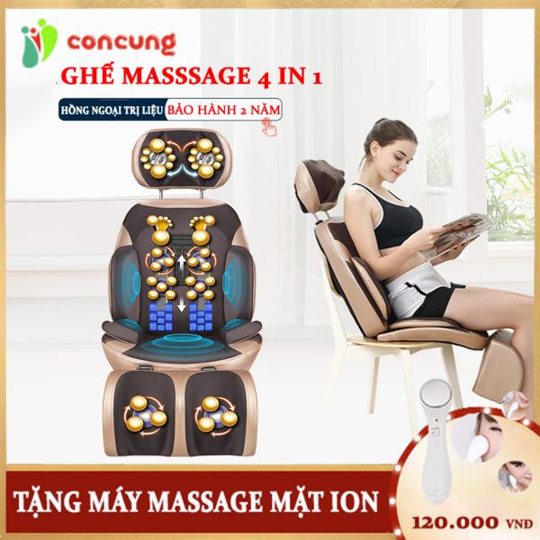 | Bảo hành 2 năm -Lỗi 1 đổi 1 | Ghế massage hồng ngoại trị liệu Good Life - Dạng ghế ngồi cao cấp
