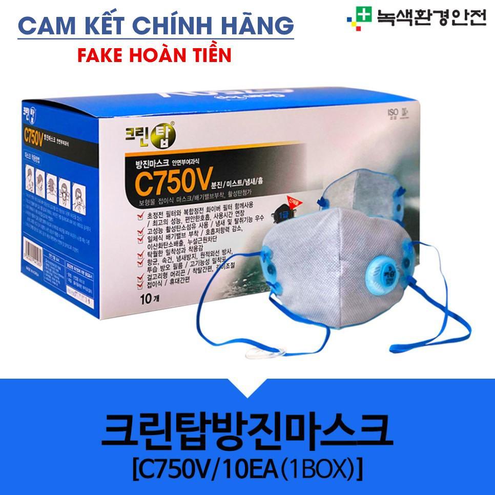 COMBO 1 HỘP 10 KHẨU TRANG LỌC BỤI CHỐNG ĐỘC EVERGREEN C750V - Hàn quốc, lọc bụi mịn PMH 2.5, chống bụi, khí độc ô nhiễm