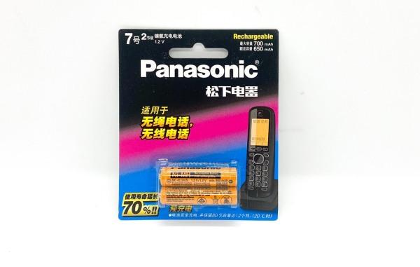 Pin Điện thoại mẹ con Panasonic Vỉ 2 Viên BK-4LDAW
