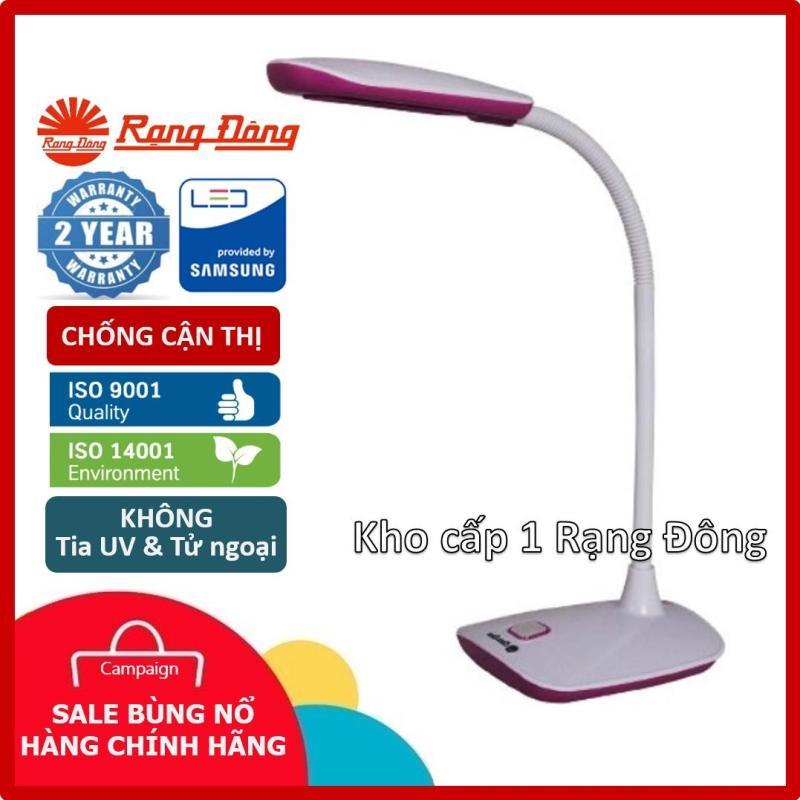 Đèn bàn LED Rạng Đông 5W, chipLED Samsung, không tia UV & cực tím (RD-RL-16)