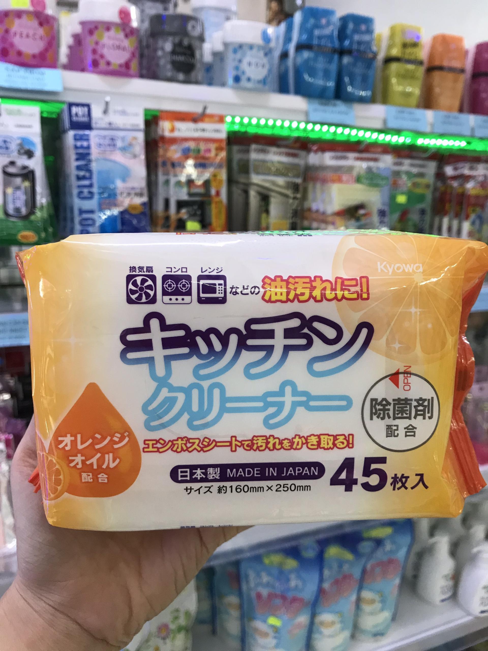 Khăn ướt lau bếp Nippan - Hàng Nội Địa Nhật ( 45 tờ/ túi), dùng lau vết bẩn, dầu mỡ bám trên mặt bếp ,bếp gas, tủ lạnh,...