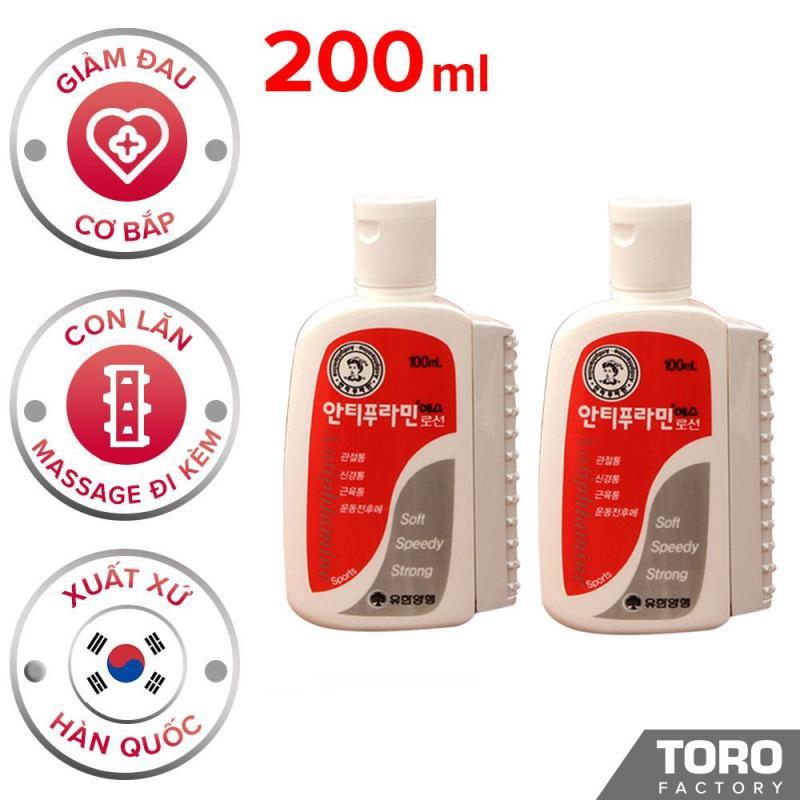Bộ 2 Chai Dầu Nóng Hàn Quốc Antiphlamine (100ml/chai) - Chuyên Trị Đau nhức Massage Cơ Thể - Toroshop