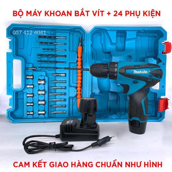 Máy Khoan MAKITA. 12V Lõi Đồng 2 Pin -Tặng bộ phụ kiện 24 chi tiết- Bắt Vít, Khoan Sắt, Khoan Gỗ - Hàng Malaysia